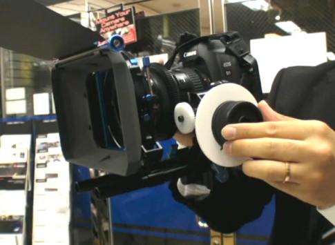focus-rig