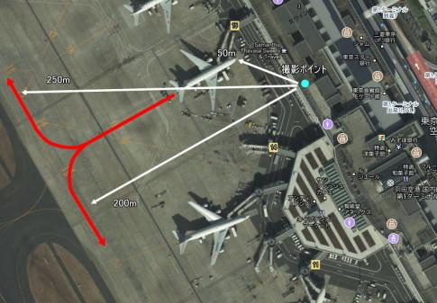haneda-terminal1-pushback