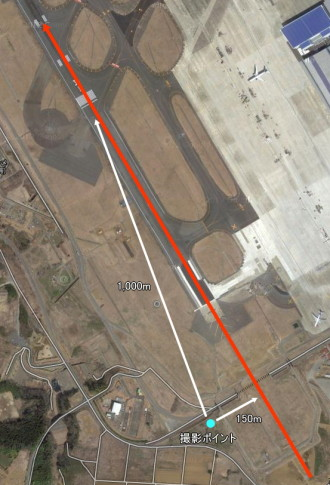 narita-34L-end-landing