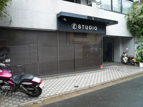 studio-20110731-1