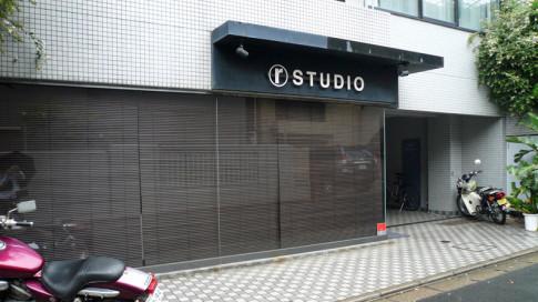 studio-20110731-1-S