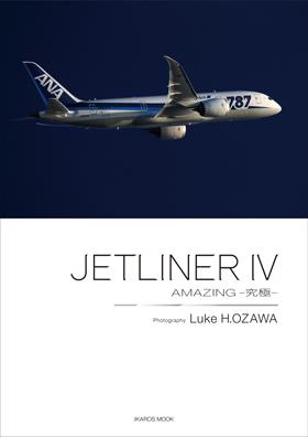 C-277