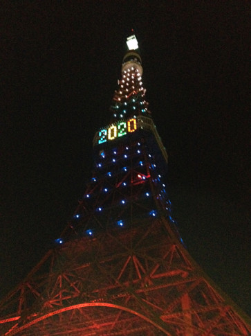Tokyo-Tower-2020-S