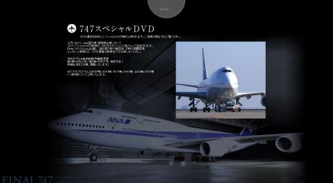 747-dvd