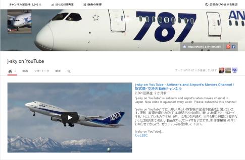j-sky-youtube-5000