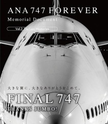 747-vol2