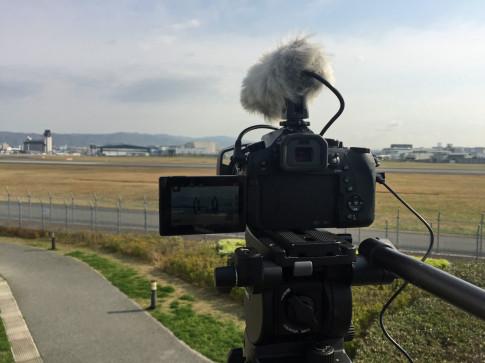 伊丹空港でのテスト撮影